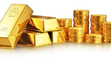 Photo of Gold so Far